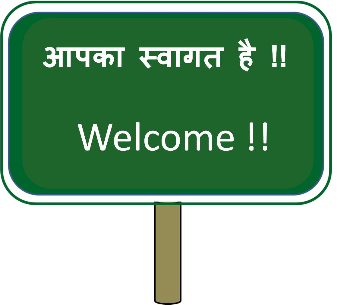 Free learn marathi to english speaking